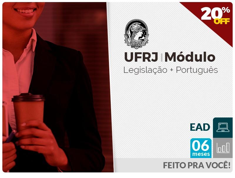 UFRJ_Português e Legislação -  EAD - 6 MESES
