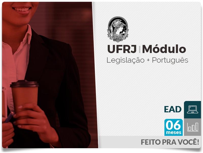 UFRJ - Português e Legislação - EAD